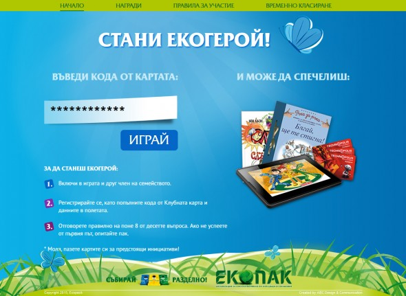 online-game-ecopack