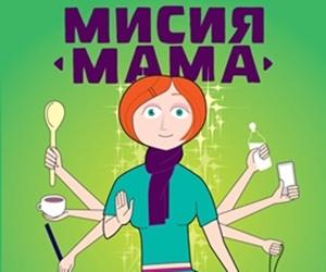 misia-mama