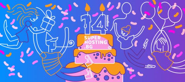 SH birthday 14