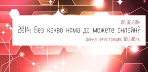 Seminar_update