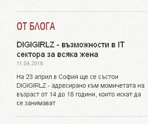 abc-blog1-2