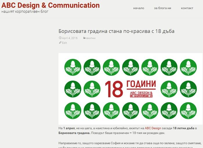 abc-blog1