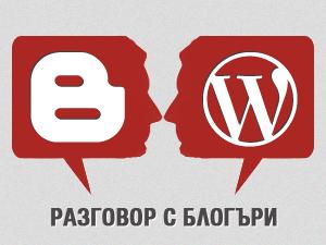 blog-abc-blogger