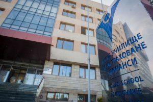 Висше училище по застраховане и финанси (ВУЗФ)