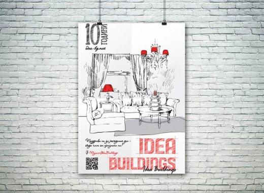 idea-buldings1