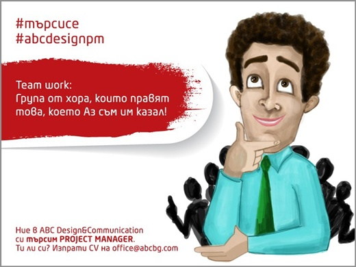 project-manager
