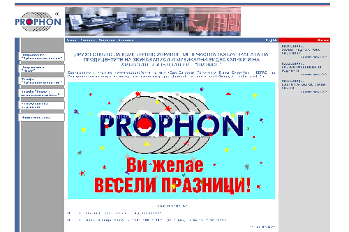 prophon-old