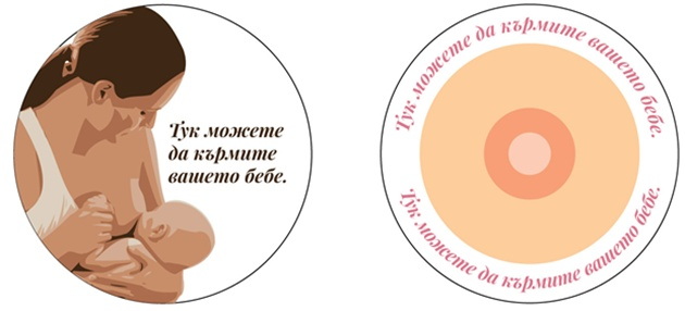 sticker_breastfeeding