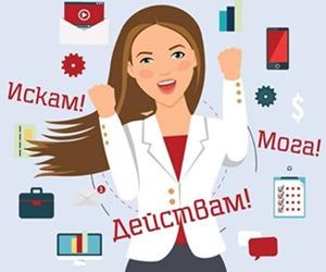 zhenite-v-biznesa-seminar-10-12-2016-300_250