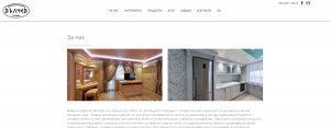 Мебелъ Вълчев или как помагаме за промотирането на нов сайт с минимален бюджет - 1