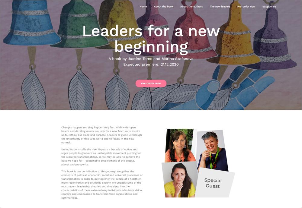 Лидери за ново начало - сайт за проект и как работим екипно - 2