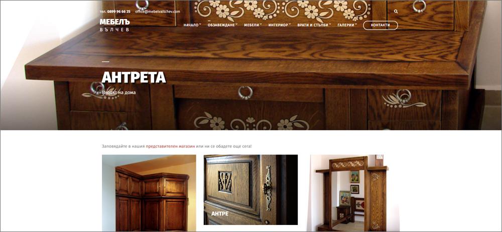 Мебелъ Вълчев или как помагаме за промотирането на нов сайт с минимален бюджет - 3