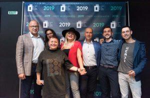 Награждаване Сайт на годината 2019