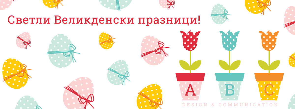 easter2014_abc