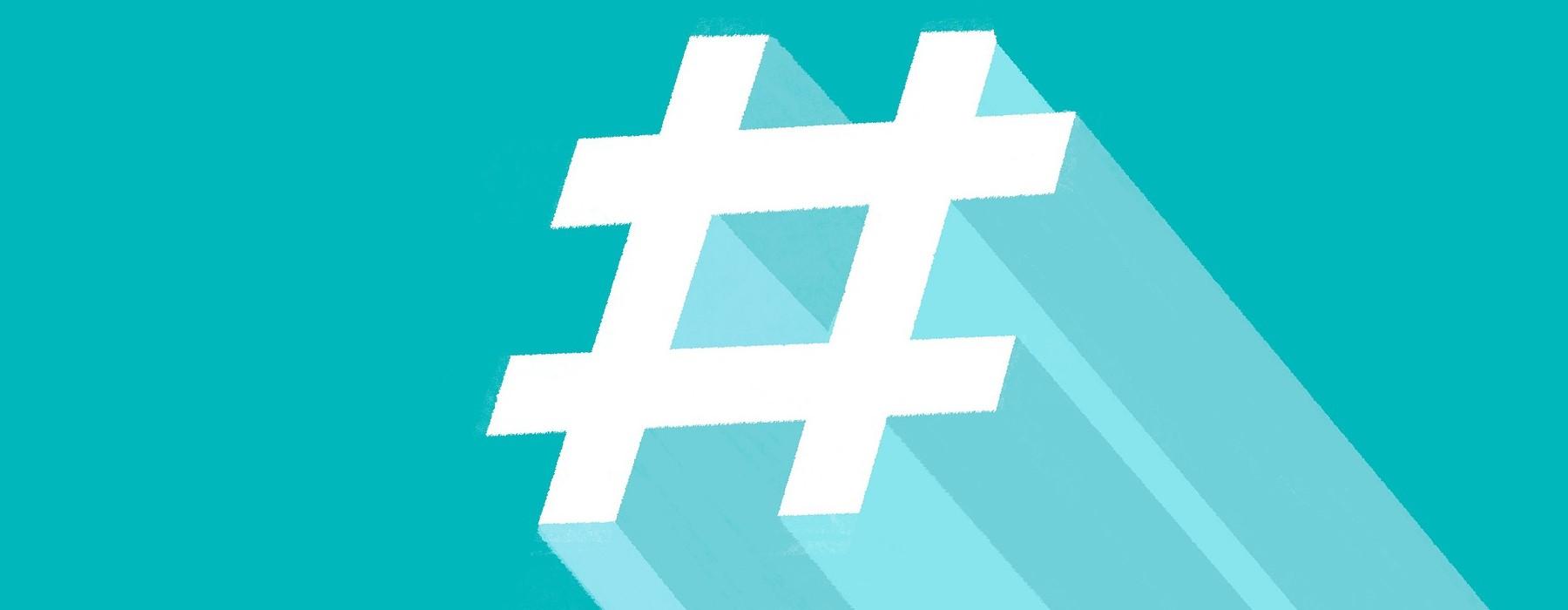 Какво е хаштаг # и кога и как да използваме в социалните мрежи?