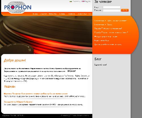 prophon-new
