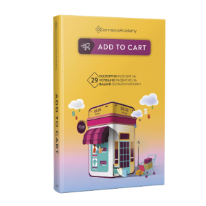 add to cart book