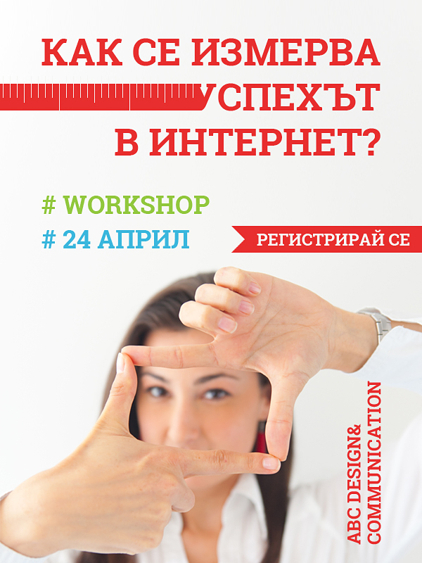 workshop1